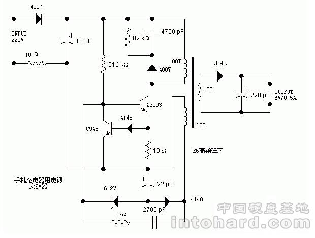 手机充电器电路原理图分析