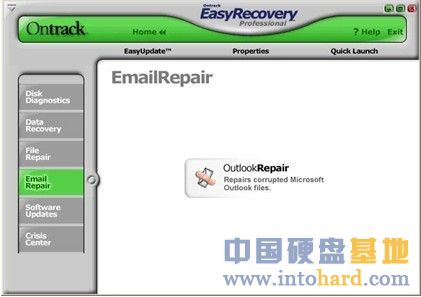 载 数据恢复之Outlook pst 文件修复