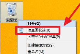 SSD文件删除能数据恢复吗?清空回收站