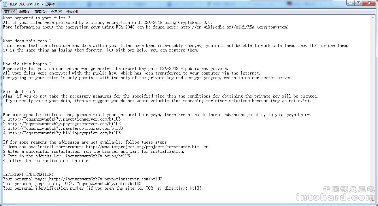 Office文档被加密了!不是被勒索数据软件CryptoWall加密了吧