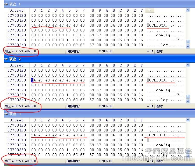 讲解服务器RAID0瘫痪阵列数据恢复方法