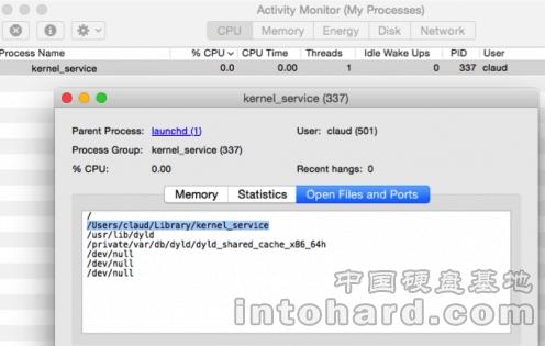 苹果文件敲诈病毒:AES加密